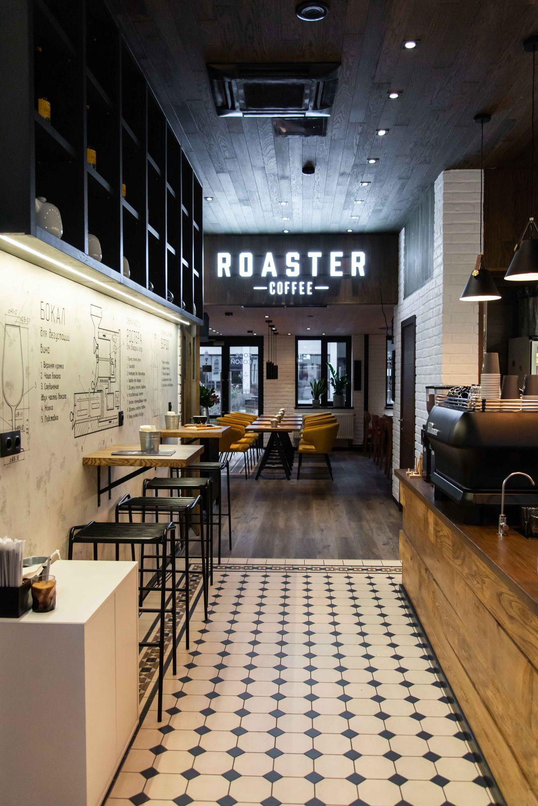 Кофейня Roaster