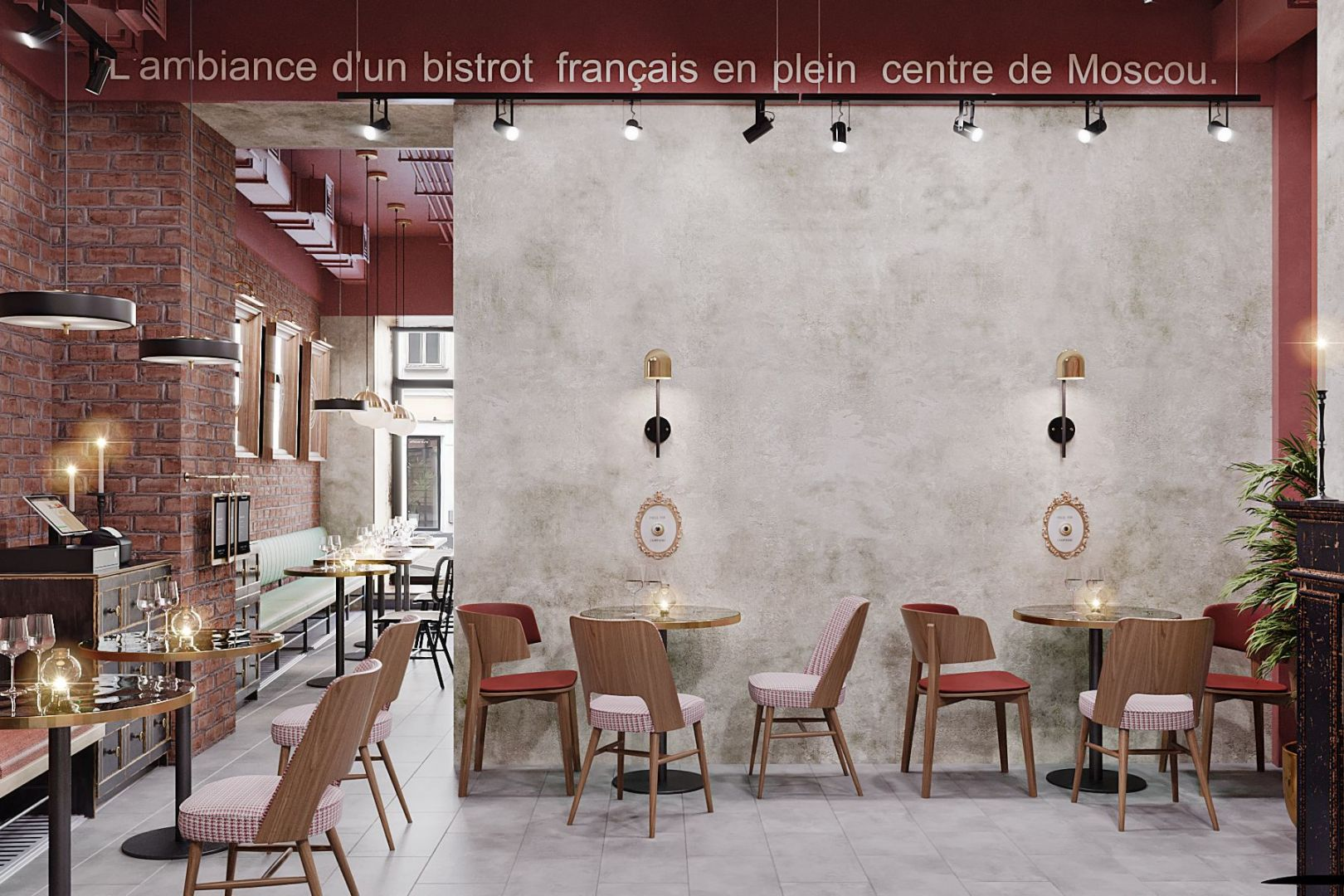 Ресторан «Бонжур Тужур»